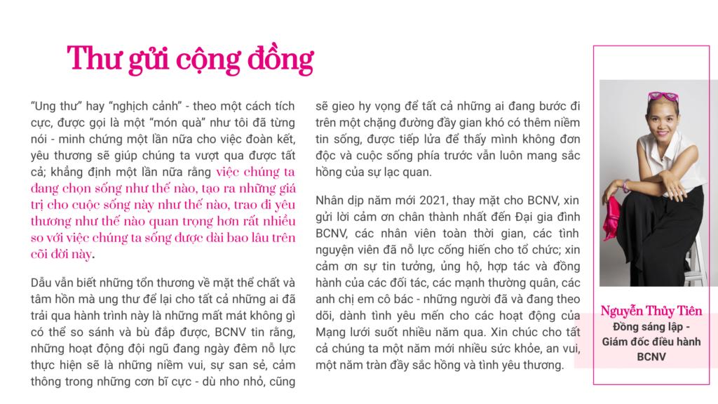 Báo cáo thường niên BCNV 07